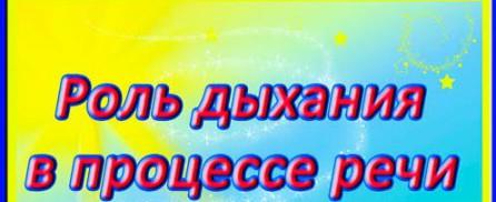 rol_dih