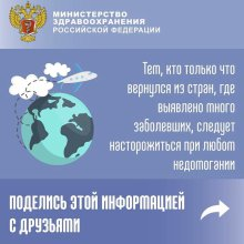 IMG-20200318-WA0004